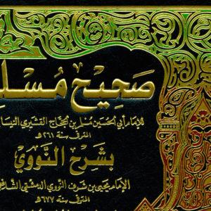 Ḥadīth (PR)